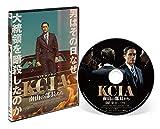 KCIA 南山の部長たち [DVD] image