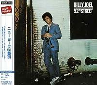 52nd Street by Billy Joel (2006-04-19)