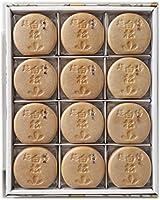 白松がモナカ 中型12個入 【小豆 胡麻 白いんげん(白あん)】