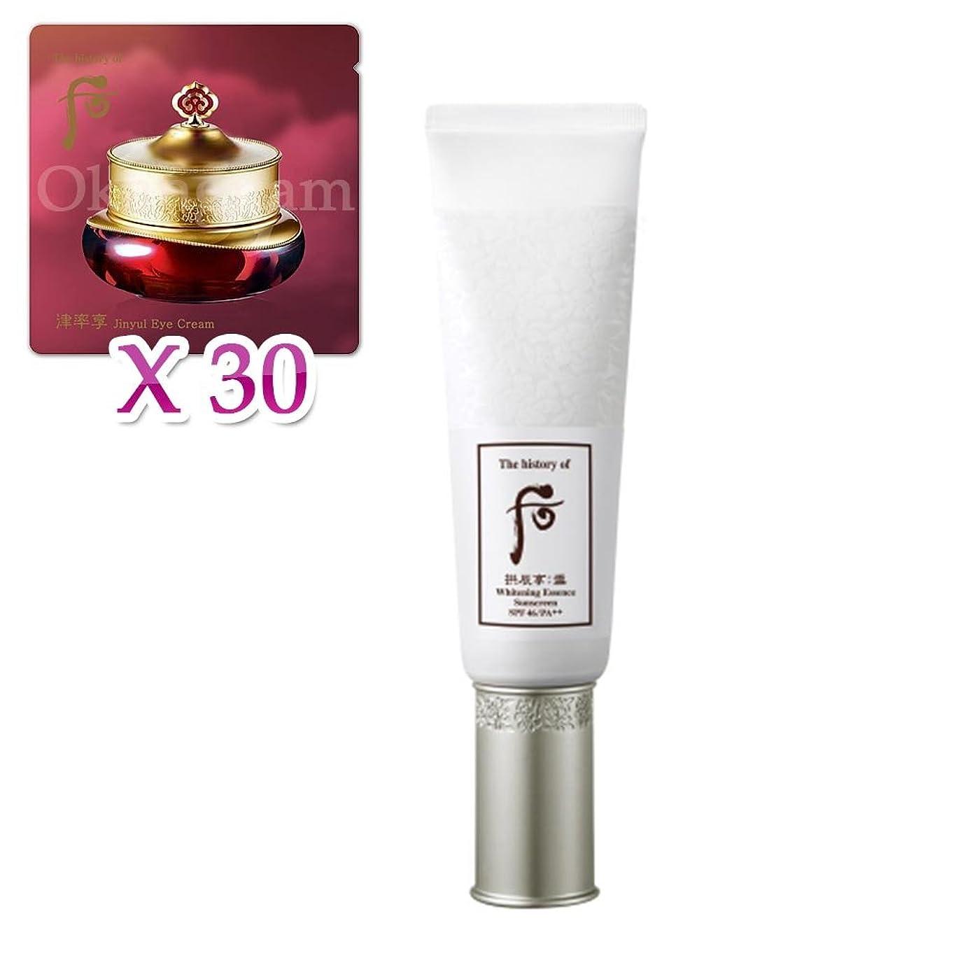 気難しい絶縁する無人【フー/ The history of whoo] Whoo 后 KGS09 GONGJIN HYANG SEOL Whitening Essence Sunscreen/ 后(フー) ゴンジンヒャン ソル 美白エッセンス サン 45ml (SPF46/PA++) + [Sample Gift](海外直送品)