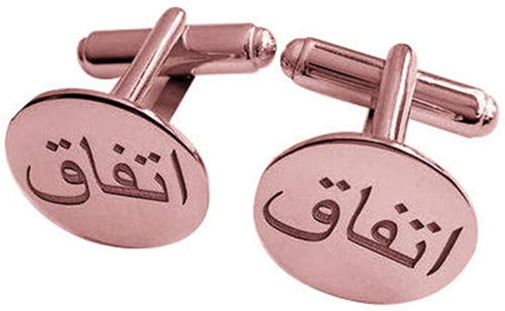 Suxerlry Personalized Arabic Name Mens Wedding Cufflinks Custom Engraved Business Accessory for Shirt