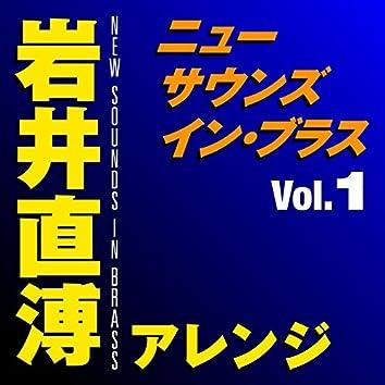 New Sounds In Brass Naohiro Iwai Arranged Vol.1