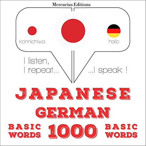 Japanese - German. 1000 basic words cover art