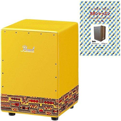 【教則本付】Pearl PFB-300 Fun Box 子供用 ミニカホン