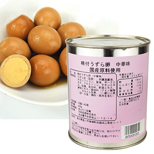 国華園 味付 うずら卵 中華味・2号缶 1缶1組 (内容量430g) 缶詰