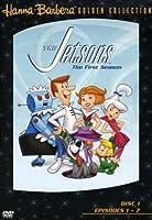 Jetsons: Season 1 [DVD] [Import]