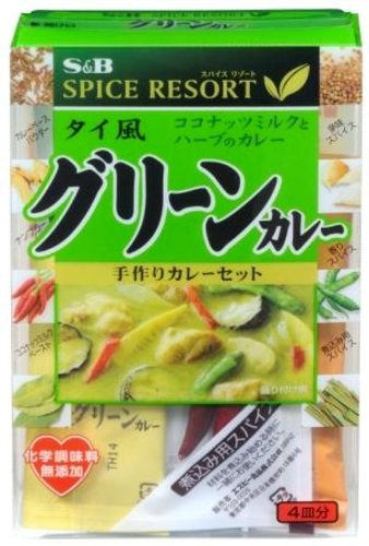 S & amp; B spices Resort Green curry 70.6g ~ 5 pieces