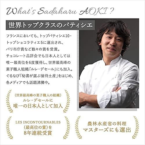 pâtisserie Sadaharu AOKI paris(パティスリー サダハル アオキ パリ)「コフレ アソーティモン ドゥ ビスキュイ ドゥミ」