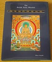 阿弥陀経マンダラ―図像解説と経文 (浄土教と美術)