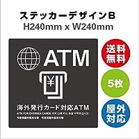 サイン ステッカーシール 多言語標識 海外信用卡 240x240mm 4言語 屋内外対応 糊付き 5枚セット 送料無料 (デザインB, 240x240mm)