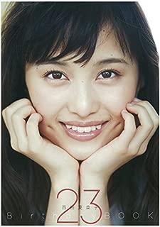 ももいろクローバーZ ももクロ 百田夏菜子 Birthday BOOK バースデーブック 23...