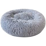 Blusea Donut Cuddler Pet Bed, Self Warming Cat Bed, Ultra-Soft Dog Calming Cushion Kennels, Washable Round Plush Sofa Bed for Cats Dogs Kittens Puppies Indoor, Diameter 15.7''- 39.4''