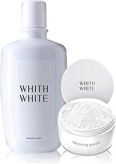 口臭清涼剤 歯周病 口臭ケア フィス ホワイト ホワイトニングパウダー & マウスウォッシュ オーラルケア セット 歯 の 黄ばみ が気になるあなたに 口臭 や むし歯 を 予防 して 口内環境 爽やか すっきり 26g&300ml