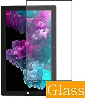 Vacfun Jumper EZpad Go 11.6インチ ガラスフィルム 有効表示エリアだけに対応 国産旭硝子採用 気泡無し 2.5D ラウンドエッジ 加工 反射 軽減 薄型 装着 簡単 強化ガラス 保護 フィルム 0.26mm 保護ガラス ガラス 9H 液晶保護フィルム プロテクター シート シール