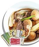 山形名物 芋煮セット 約2~3人分 専用タレ付き