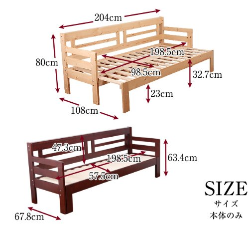 【JAJAN】天然木すのこソファベッド【シオン】本体のみナチュラル[スライド伸縮式ソファーベッド]シングルベッド[クーポンで更にお得]