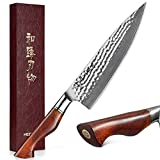 HEZHEN Chef Knife-8Inch-Pro Kitchen Knife,Damascus Chef's Knives Ultra Sharp,Premium Powder Steel Edge,Natural Rosewood Handle,Suitable For Home Cooking or Restaurant,Master Hammered Finish Series