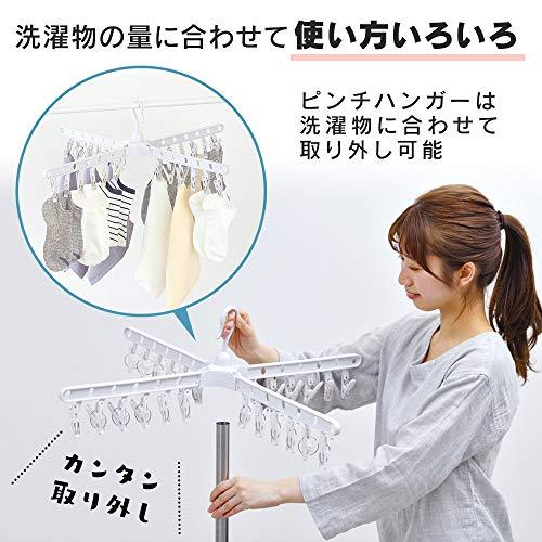 アイリスオーヤマ洗濯物干しパラソル伸縮3段タオルハンガー直径約84cm高さ調節可能折りたたみ収納物干し室内物干しスタンド外せるピンチハンガーCLS-173R