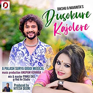 Dusokure Kajolere - Single