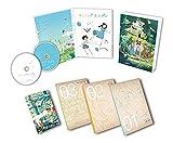 陽なたのアオシグレ Blu-ray豪華版[Blu-ray/ブルーレイ]