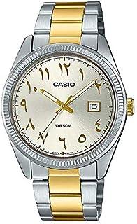 """ساعة للرجال من """"كاسيو"""" انالوج بعقارب ورقمية، بمينا ذهبي، بسوار من الستانلس ستيل، بمينا لون ذهبي، شاشة رقمية عربية، MTP-130..."""