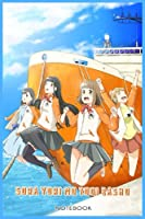 Sora yori mo Tooi Basho: NOTEBOOK FOR ANIME AND MANGA FANS ( 6 x 9 ) 120 PAGES - GIFT IDEAS