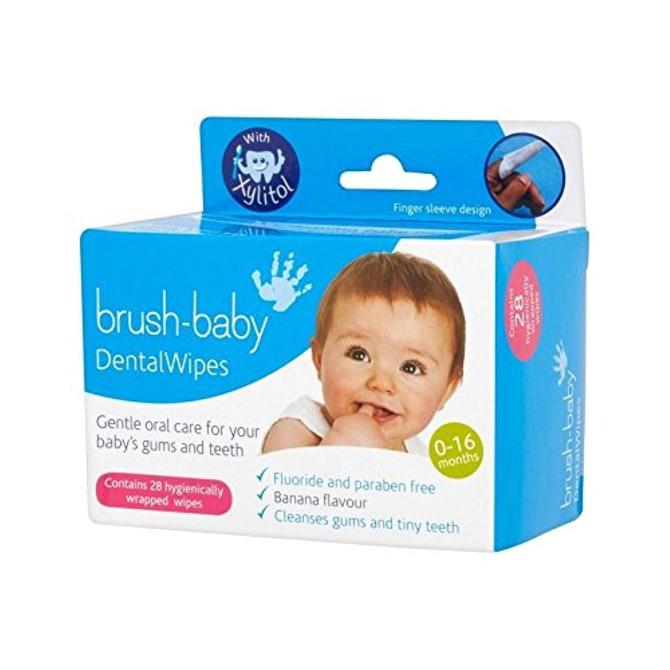 どう?回転ギャングブラシ赤ちゃん歯科ワイプ (Brush-Baby) (x 4) - Brush Baby Dental wipes (Pack of 4) [並行輸入品]