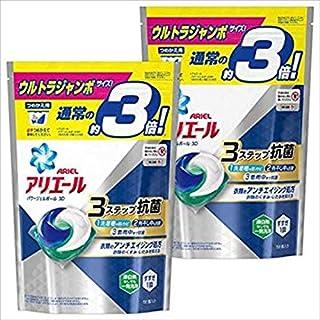 アリエール 洗濯洗剤 パワージェルボール3D 52個*2