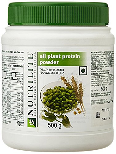 Pet Centre Amway Nutrilite All Plant Protein Powder 500 Gm