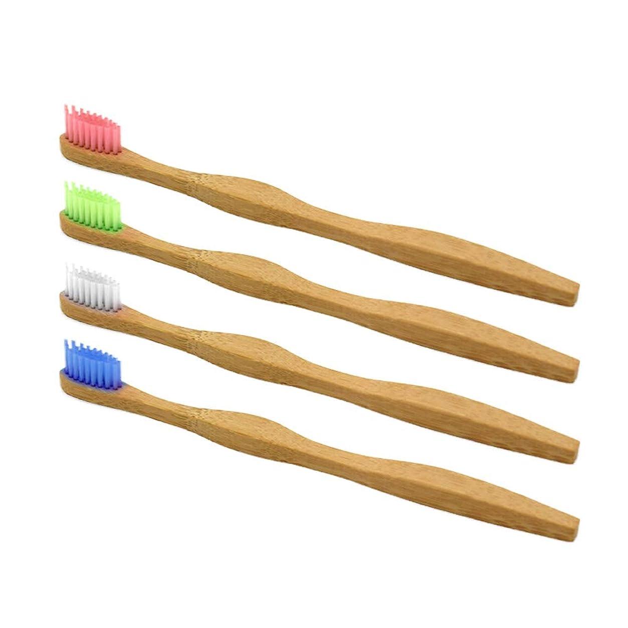 びっくりする北税金Healifty 家庭用およびトラベル用4本(白、青、ピンク、緑)用歯ブラシ竹製歯ブラシ