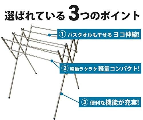 サンエスフィッティング『ekans(エカンズ)ステンレス伸縮式タオルハンガーOT-60S』