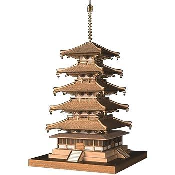 ウッディジョー 1/150 法隆寺 五重の塔 木製模型 組立キット