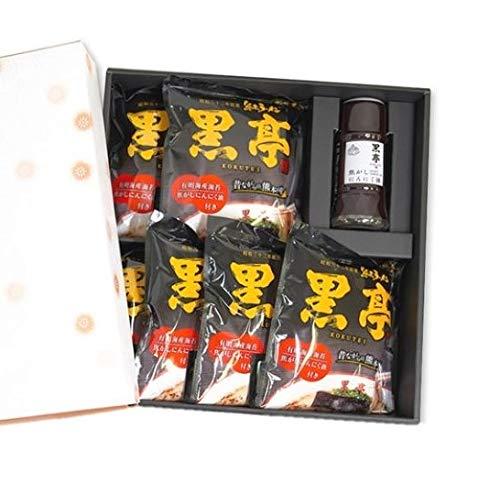 贈答用お試しセット! 黒亭とんこつラーメン 6食+焦がしにんにく油(化粧箱入り) 焦がしにんにく(マー油)香る 昔ながらの熊本の味 行列ができる老舗