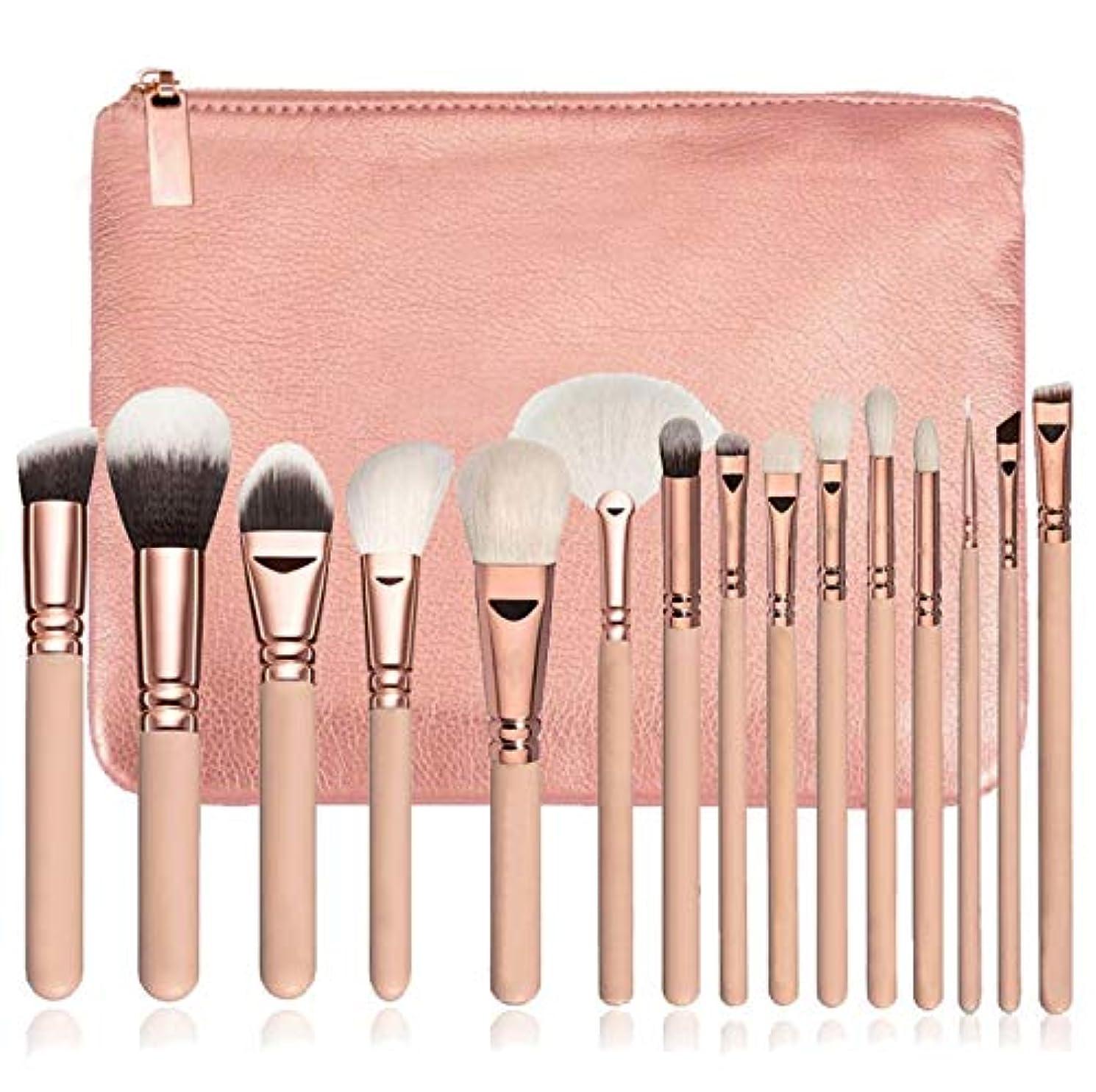 モットー自分を引き上げるバイソンChaopeng 化粧ブラシセット、15化粧ブラシセット、ブラッシュブラシルースパウダーブラシ付き収納バッグ、プロの化粧ブラシ化粧ギフト (Color : ピンク)