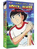 Holly E Benji Due Fuoriclasse Serie 02 Box 03 (Eps 105-128) (5 Dvd) [Italian Edition]