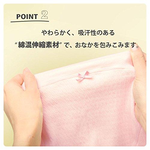 WacoalMATERNITY(ワコールマタニティ)妊婦帯腹巻きタイプ(日本製)産前妊娠初期から臨月まで使える腹帯[ギフトケース入り]MピンクMRP476PI
