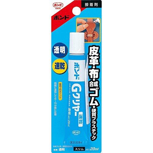 コニシ #14329 接着剤 ボンド Gクリヤースリム 20ml おまとめセット【3個】