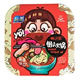 Yumei Instant Hotpot Self-Heating 425g, Pack of 3 (Spicy & Hot)
