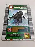 甲虫王者ムシキング 2003春 後期 パラワンオオヒラタクワガタ