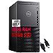 2021 Flagship Dell XPS 8940 Business Tower Desktop Computer 10th Gen Intel Octa-Core i7-10700 16GB RAM 512GB SSD Integrated Intel UHD Graphics 630 USB-C DisplayPort WiFi Win10 (Renewed)