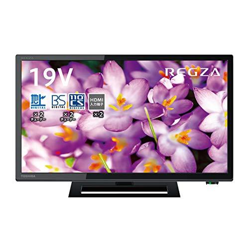 東芝 19V型 液晶テレビ レグザ 19S22 ハイビジョン 外付けHDD ウラ録対応 (2018年モデル)