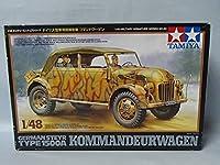 タミヤ 1/48 MM No.53 ドイツ陸軍 大型軍用指揮車 コマンドワーゲン 32553