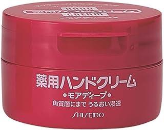 Shiseido Hand Cream, 1 Ounce