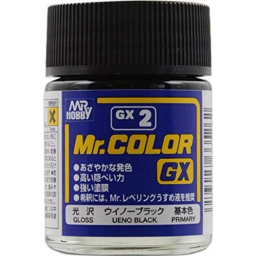 Mr.カラー GX GX2 ウイノーブラック