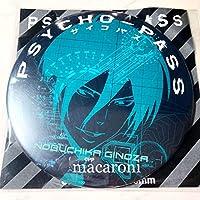 PSYCHO-PASS サイコパス 宜野座伸元 缶バッジ 150mmデカ缶バッジ