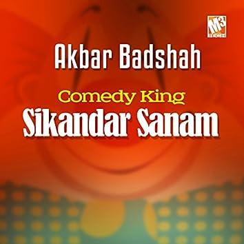 Akbar Badshah
