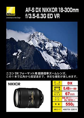 Nikon(ニコン)『AF-SDXNIKKOR18-300mmf/3.5-6.3GEDVR』