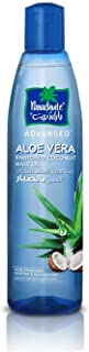 Parachute Advansed Aloe Vera Hair Oil with Coconut, Best for stronger, softer hair with shine, 250ml