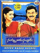 Nuvvu Naaku Nacchav Telugu Movie VCD