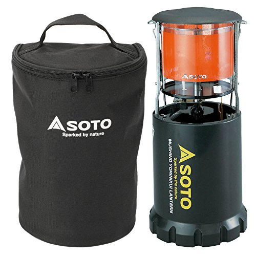 SOTO(ソト)『虫の寄りにくいランタンケースセット(ST-233CS)』